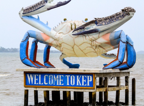 Welcome sign on the Kep Beach.  We actually saw it when we left.